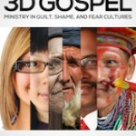 3D Gospel- Cover copy