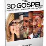 3D Gospel Mock-up