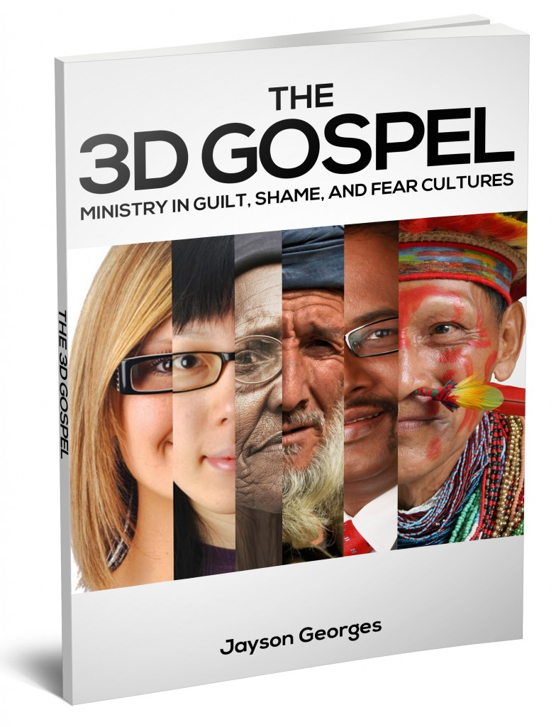 3D Gospel Mock-up